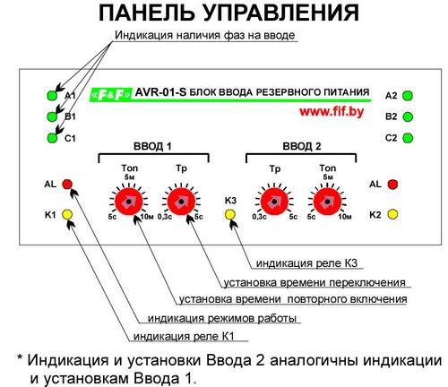 Схемы подключения ограничителя мощности ом 630
