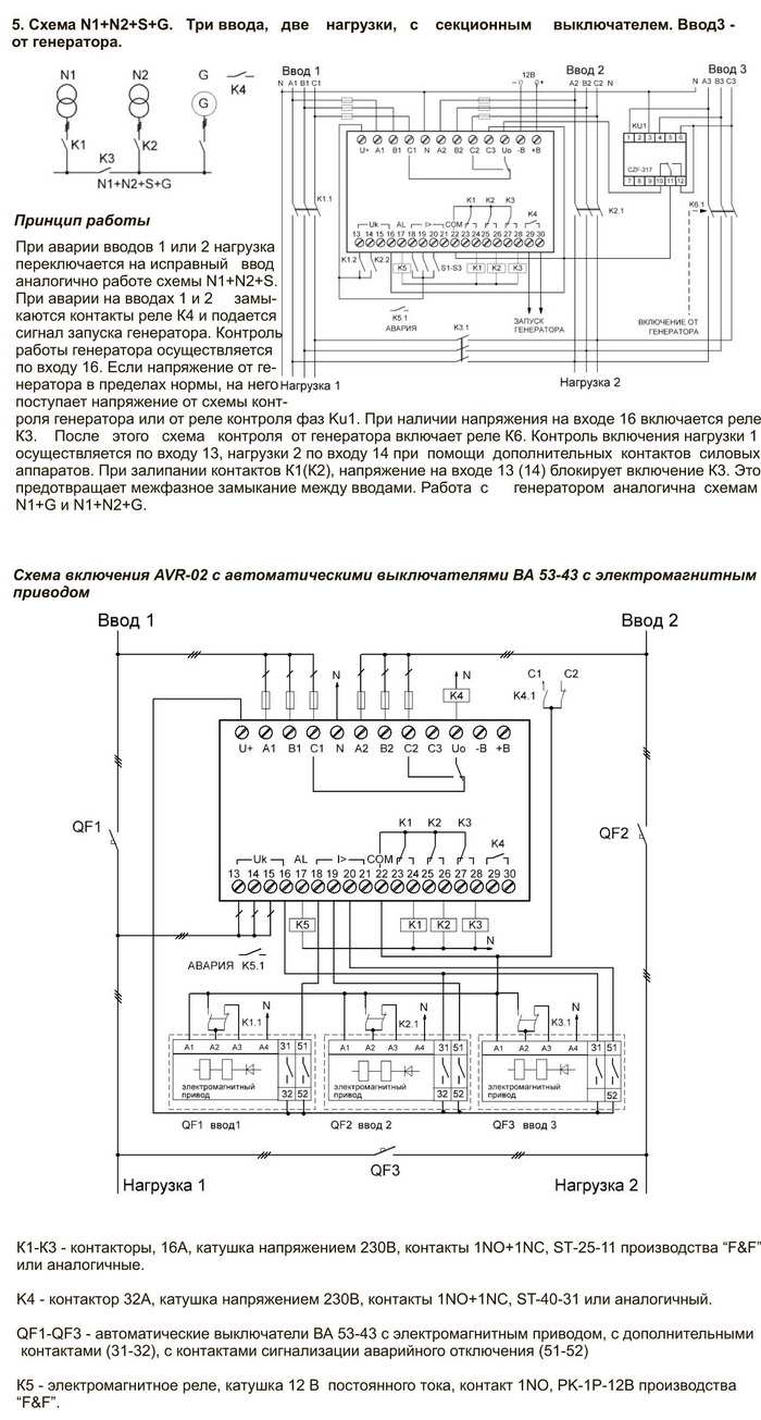 схема реле-датчика рос 301